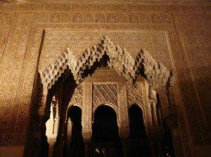 Sala de los mocàrabes-Alhambra